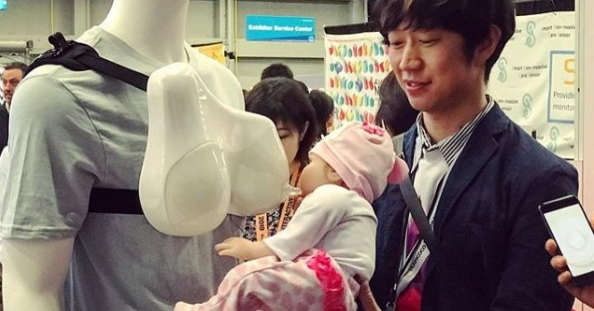 Dads can 'breastfeed' too with this wearable device, but why would they want to do that?